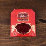 قیمت زعفران ۱ گرم