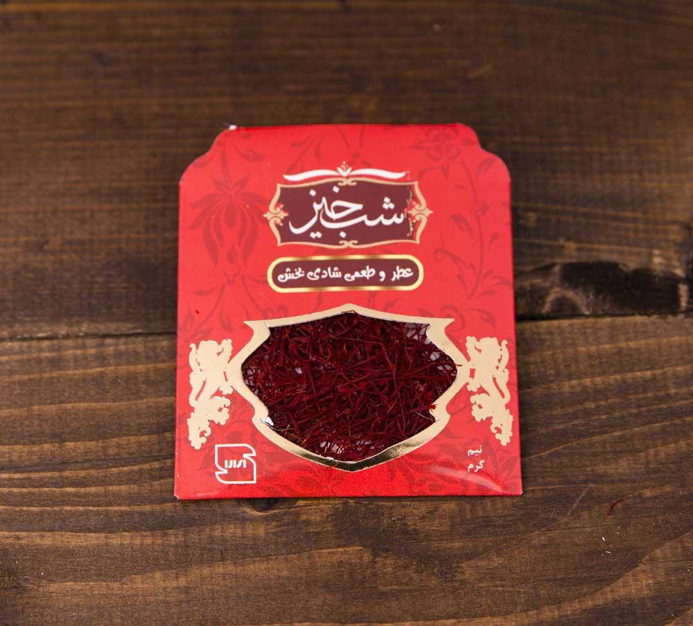 قیمت زعفران 1 گرم