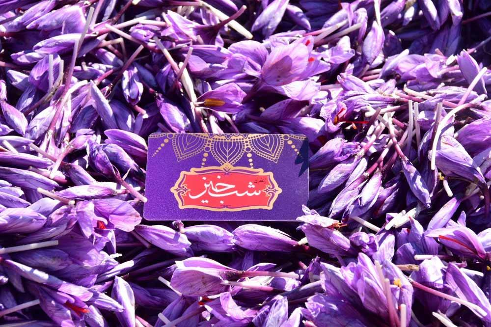 فروش زعفران اصل و درجه یک